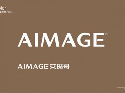 艾玛哥品牌VI设计
